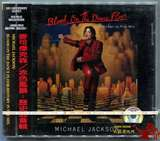 MICHAEL JACKSON-BLOOD ON THE DANCE FLOOR-HISTORY IN THE MIX-赤色风暴-历史混音辑-中国引进大标正价版