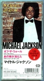 1988-CD2-MICHAEL JACKSON-OFF THE WALL/SHE'S OUT OF MY LIFE-2 TRACKS-JAPAN 3INCH CDSINGLE-日本版