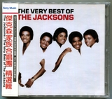 THE JACKSONS-THE VERY BEST OF THE JACKSONS-中国台湾版