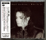1992-MICHAEL JACKSON-WHO IS IT-5 TRACKS-JAPAN PROMO CDSINGLE-日本见本版