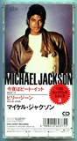 1988-CD3-MICHAEL JACKSON-BEAT IT/BILLIE JEAN-2TRACKS-JAPAN 3INCH CDSINGLE-日本版