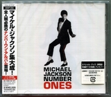 MICHAEL JACKSON-2003-NUMBER ONES-日本限定见本版-CD1
