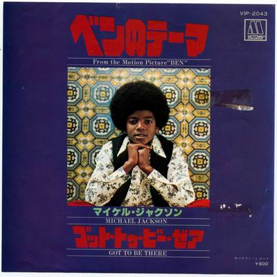 1973-MICHAEL JACKSON-BEN&GOT TO BE THERE-日本版7寸单曲唱片