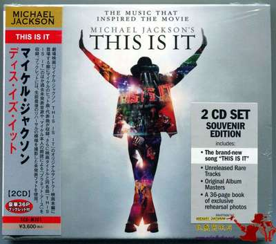 MICHAEL JACKSON-2009-THIS IS IT- 日本豪华直输版