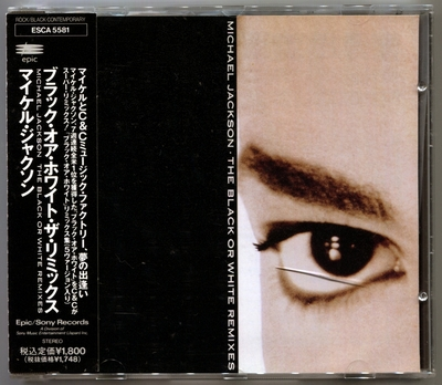 1991-MICHAEL JACKSON-BLACK OR WHITE-5 TRCKS-JAPAN CDSINGLE-日本版