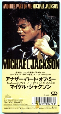 1988-MICHAEL JACKSON-ANOTHER PART OF ME-2 TRACKS-JAPAN 3INCH CDSINGLE-日本版