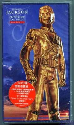 1995-MICHAEL JACKSON-HISTORY ON FILM-VOLUME II-台湾版