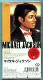 1988-CD4-MICHAEL JACKSON-THRILLER/HUMAN NATURE-2 TRACKS-JAPAN 3INCH CDSINGLE-日本版