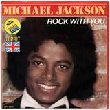 1979-MICHAEL JACKSON-ROCK WITH YOU-德国版7寸单曲唱片