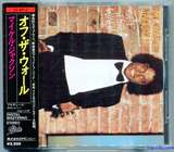 MICHAEL JACKSON-OFF THE WALL-日本首版金碟CBS