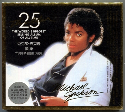 MICHAEL JACKSON-THRILLER 25TH-中国引进版