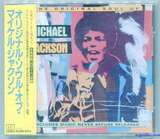 MICHAEL JACKSON-1987-THE ORIGINAL SOUL OF-日本见本版