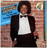 1979-MICHAEL JACKSON-DON'T STOP TIL YOU GET ENOUGH-德国版7寸单曲唱片