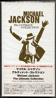MICHAEL JACKSON-2004-THE ULTIMATE COLLECTION-日本限定版
