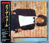 MICHAEL JACKSON-OFF THE WALL-日本首版
