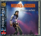 MICHAEL JACKSON-DANGEROUS TOUR-PART ONE-HUMAN NATURE-日本版