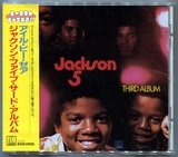 THE JACKSON 5-1970-THIRD ALBUM-日本89版