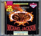 MICHAEL JACKSON-DANGEROUS TOUR-LIVE & ALIVE-LIVE IN BUKAREST-DANGEROUS TOUR 1992-德国版