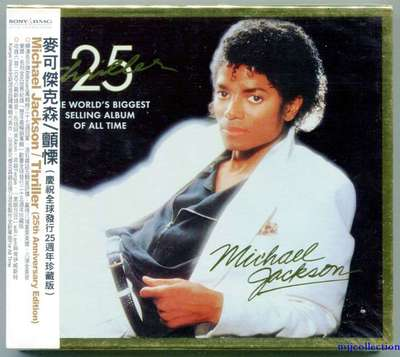 MICHAEL JACKSON-THRILLER 25TH-台湾首版
