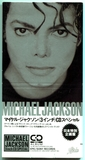 1988-MICHAEL JACKSON-3INCH CD SPECIAL-4 TRACKS-JAPAN 3INCH CD MINI ALBUM-日本版
