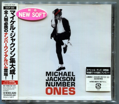 MICHAEL JACKSON-2003-NUMBER ONES-日本限定版-CD4