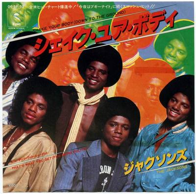 1978-THE JACKSONS-SHAKE YOUR BODY-日本版7寸单曲唱片