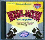 MICHAEL JACKSON-BAD TOUR-LIVE & ALIVE-LIVE IN JAPAN-德国版
