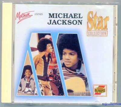 MICHAEL JACKSON-1991-STAR COLLECTION-MUSIC AND ME-德国版