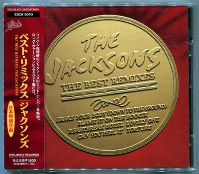 THE JACKSONS-1989-THE BEST REMIXES-日本95版