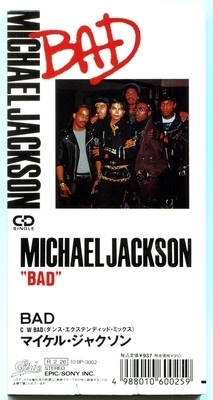1987-MICHAEL JACKSON-BAD-2 TRACKS-JAPAN 3INCH CDSINGLE-日本可折叠版