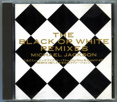 1991-MICHAEL JACKSON-BLACK OR WHITE-5 TRACKS-JAPAN PROMO CDSINGLE-日本宣传版