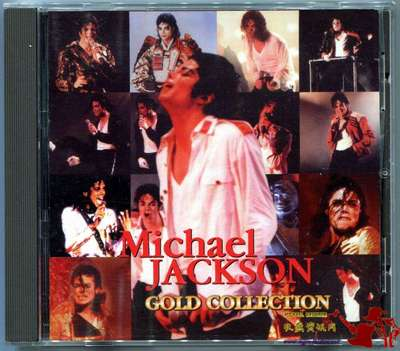 翻唱精选-MICHAEL JACKSON-GOLD COLLECTION