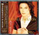 1995-MICHAEL JACKSON-EARTH SONG-7 TRACKS-JAPAN CDSINGLE-日本见本版