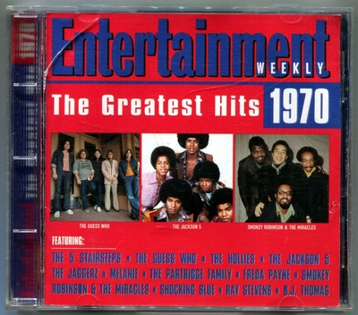 THE JACKSON 5-ABC-ENTERTAINMENT GREATEST HITS 1970-美国版