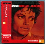 MICHAEL JACKSON-2008-ESSENTIAL 3.0-日本限定版