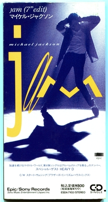 1992-MICHAEL JACKSON-JAM-2 TRACKS-JAPAN PROMO 3INCH CDSINGLE-日本见本版