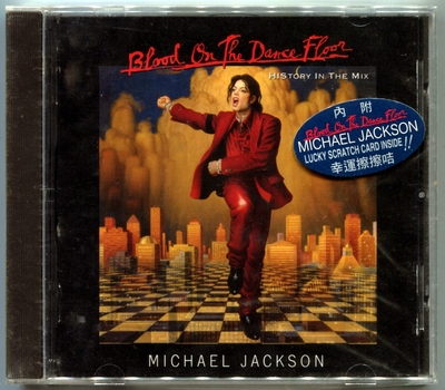MICHAEL JACKSON-BLOOD ON THE DANCE FLOOR-HISTORY IN THE MIX-中国香港版