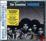 THE JACKSONS-2004-THE ESSENTIAL JACKSONS-台湾再版