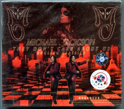 MICHAEL JACKSON-THEY DON'T CARE ABOUT US-ENGLING CLASSIC-13曲精选CD-中国盗版