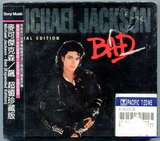 MICHAEL JACKSON-BAD SPECIAL EDITION-2001-台湾超值珍藏版