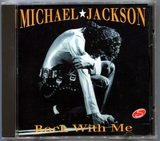 MICHAEL JACKSON-BAD TOUR-ROCK WITH ME