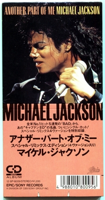 1988-MICHAEL JACKSON-ANOTHER PART OF ME-4 TRACKS-JAPAN 3INCH CDSINGLE-日本版