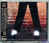 MICHAEL JACKSON-OFF THE WALL SPECIAL EDITION-2002-日本再版