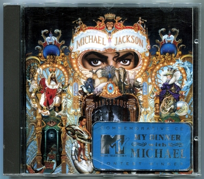 MICHAEL JACKSON-DANGEROUS-MY DINNER WITH MICHAEL-MTV TELEVISION-电视台宣传版