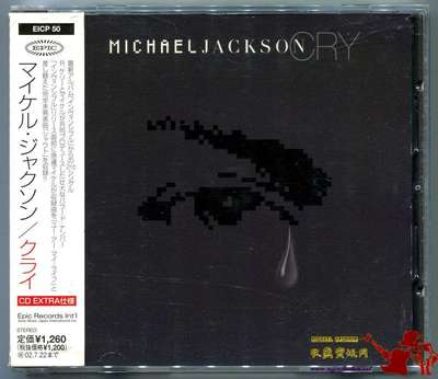 2001-MICHAEL JACKSON-CRY-3 TRACKS-JAPAN CDSINGLE-日本版