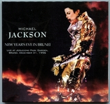 MICHAEL JACKSON-NEW YEAR'S EVE IN BRUNEI-欧洲版