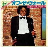 1979-MICHAEL JACKSON-OFF THE WALL-日本版7寸单曲唱片1
