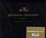 MICHAEL JACKSON-DANGEROUS COLLECTOR'S EDITION-日本3D金碟版