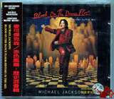 MICHAEL JACKSON-BLOOD ON THE DANCE FLOOR-HISTORY IN THE MIX-赤色风暴-历史混音辑-中国引进A标版