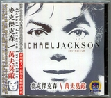 MICHAEL JACKSON-INVINCIBLE-台湾非官方版